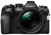 £200 off Olympus OM-E-M1 Mark II Compact System Camera Orders