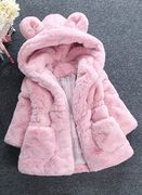 Kids Hooded Coat Dressing Gown