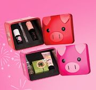 Free Benefit Pig Gift Sets