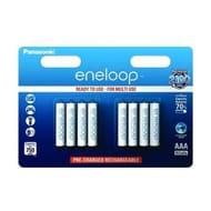 Panasonic Eneloop AAA HR03 Rechargeable NiMH Batteries 750mah 8 Pack