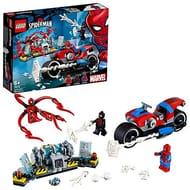Help Spider-Man Thwart Evil! (Toy)