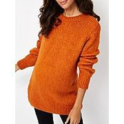 Maternity Chunky Knit Jumper - Half Price