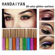 Liquid Glitter Eyeliner/ Eye Shadow Makeup