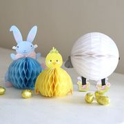 Bunny and Friends Decoration Set