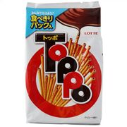 10% on Our Wide Range of Japanese Snacks and Confectionery