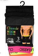 **BARGAIN** 3 Pairs of Boxers