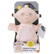 In the Night Garden - Makka Pakka Soft Toy HALF PRICE