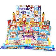 **LIGHTNING DEAL** BARGAIN Retro Sweets Hamper (At Least 2 of Everything)