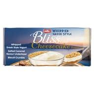 4 Muller Corner Greek Style Cheesecake Inspired Yogurt, Salted Caramel / Lime