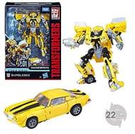 Transformers Studio Series 01 Deluxe Class Movie 1 Bumblebee - HALF PRICE