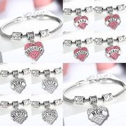 Beautiful Bracelets, Idea Small Gifts for Many Occasions!