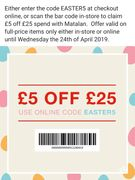 £5 off Matalan When You Spend £25!