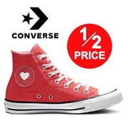 Converse Sneakers - 1/2 Price Sale (from £14.99)