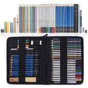 Deal Stack - 52 Piece Drawing Pencils - 11% off + Lightning