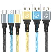 Micro USB Cable Yosou [3-Pack 2M]