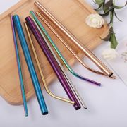Free Reusable Straw! Pay for Postage