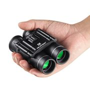 Deal Stack - Bird Watching Binoculars - 20% + Lightning