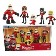 The Entertainer - Disney Pixar the Incredibles 2 Family Figurines