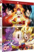 Dragon Ball Z: Double Pack - Battle of Gods + Resurrection F (DVD) [Used]