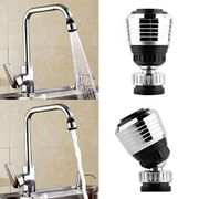 360 Degree Rotating Tap Bubbler Filter Net Faucet Aerator Connector