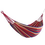 Hammock.. Red or Blue Available