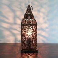 Moroccan Copper Lantern Table Lamp - Save £3