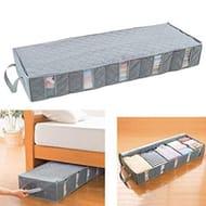 Ilonti Large Capacity Storage Box under the Bed 53L Clothing Finishing Bag