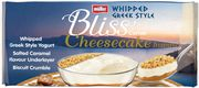 Muller Bliss Corner Whipped Greek Style Cheesecake Inspired Salted Caramel