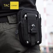 TAC Combat Belt Bag at Dealbanana Only £8.95