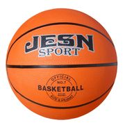 Jean Basketball Size 7 at Smyths Toys Superstores Only £4.99
