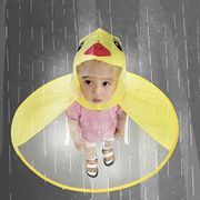 Cute Cartoon Duck Children Raincoat Umbrella