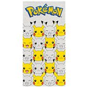 Pokemon 140 X 70 Cm Faces of Pikachu Bath and Beach Towel FREE DELIVERY