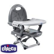 Chicco Pocket Snack Booster Seat: Dark Grey