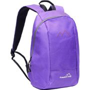 Freedomtrail Spirit 25 Daypack at Go Outdoors