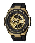 15% off G-Shock Watches at Jura Watches
