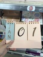 Poundland - Flip Desk Calendar