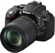 PRIME DAY DEAL, save £300. Nikon D5300 Camera + 18-105 Mm + VR Kit
