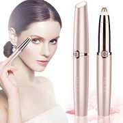 Eyebrow Hair Remover,ANLAN Electric Painless Trimmer