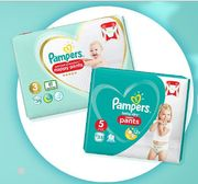 Cheap Pampers Nappies at boots, Only £8