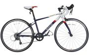 Cheap Wiggins Rouen Junior Road Bike at Halfords - Save £150