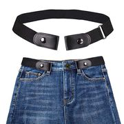 Cheap Unisex Elastic Stretch No Buckle Waist Belt - Only £2.39!