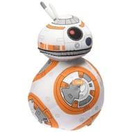 Star Wars BB-8 Plush Star Only £3