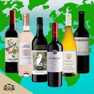 Win a World Explorer Wine Case (Worth £100)