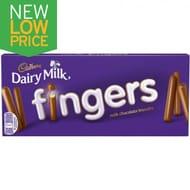 Cadbury Dairy Milk Fingers 138g