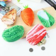 Vegetables Pattern Coin Purse Portable Mini Wallet Earphone Key Change Bag