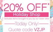 20% off Holiday Shop