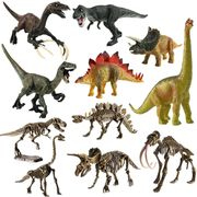 Deal Stack - Dinosaur Toys Set - 25% off + Extra 25%
