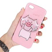 Yiyioi Cartoon Animal Pattern Soft TPU Phone Case Cover for iPhone Cases &