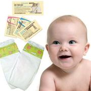 Beaming Baby Free Nappy Trial (99p Postage)