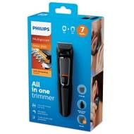 Philips Series 3000 7-in-1 Multi Grooming Kit / Beard Trimmer